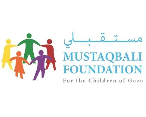 Mustaqbali