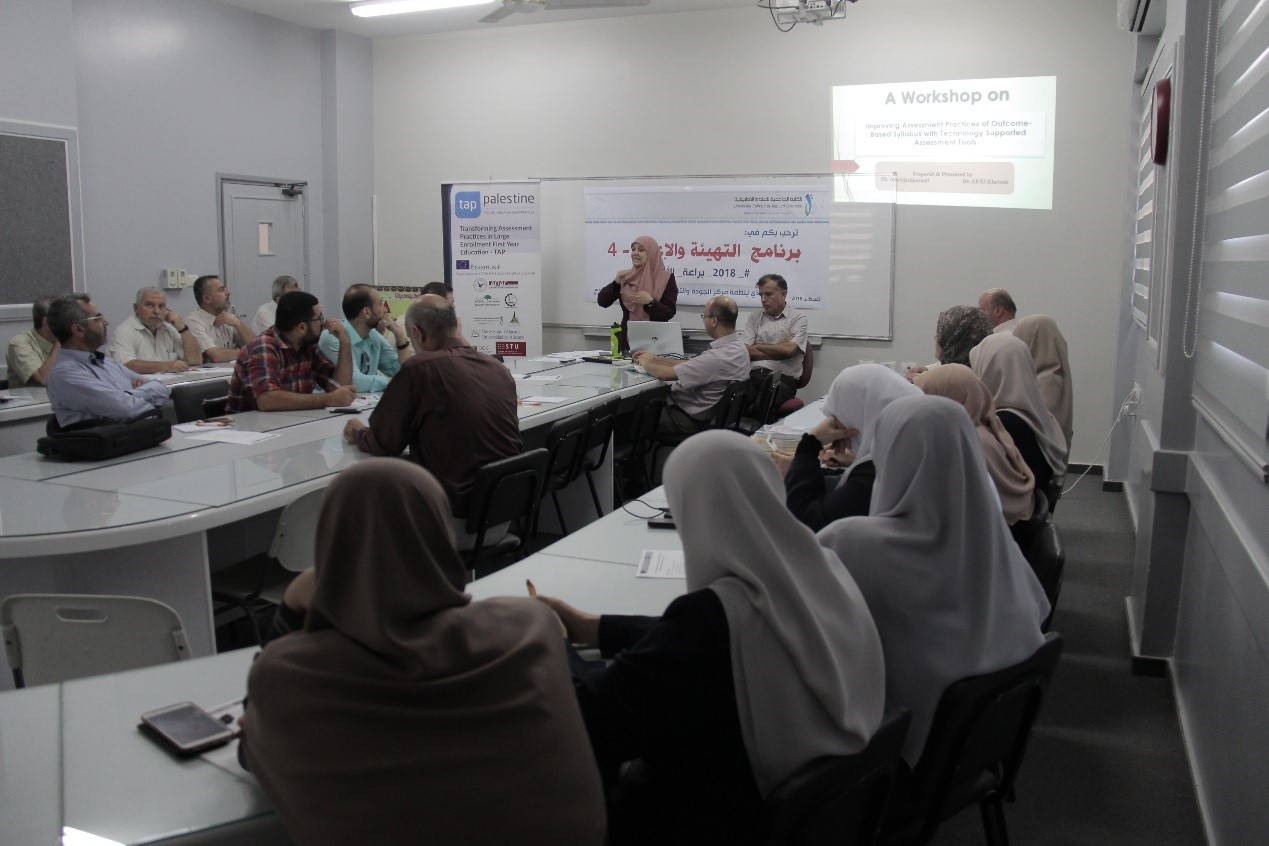 University College of Applied Sciences holds second training workshop on assessment methods in the activities of TAP project.